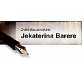 Zvērināta advokāte - Jekaterina Barere