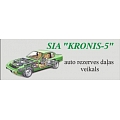 """Lietotu auto rezerves daļu tirgotājs SIA """"KRONIS 5"""""""