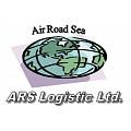 """""""ARS loģistika"""", SIA, avio kravu pārvadājumi"""