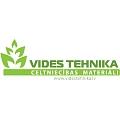 """""""Vides tehnika"""", SIA, Siltumizolācijas materiālu veikals - noliktava"""
