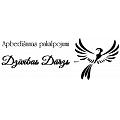 """""""Dzivibas darzs"""", Ltd., Funeral services in Cēsis, In Vidzeme"""