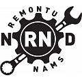 """""""Remontu nams"""", SIA, Celtniecības instrumentu un dārza tehnikas remonts"""