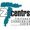 """""""2T Centrs"""", tīrīšanas tehnoloģiju centrs, SIA """"Anitra"""" filiāle"""
