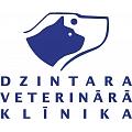 """""""Dzintara veterinārā klīnika"""", SIA"""