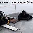 Diving winter