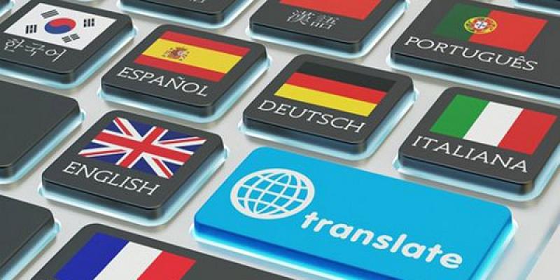 """Translation office """"A & S"""""""