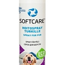 Pet care products, Pet care product