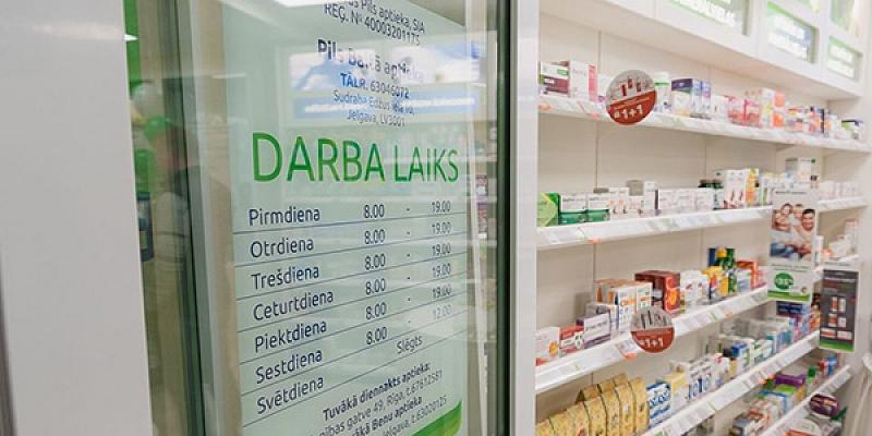 Recepšu medikamenti