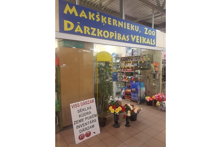 Fishermen, ZOO, gardening shop