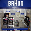 BRAUN spare parts and accessories