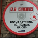Water meter verification, meter service in Liepaja