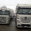 Autotransporta pakalpojumi
