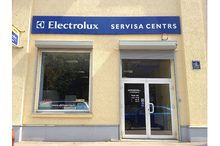 Household appliances repair in Riga