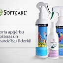 Sports clothing care