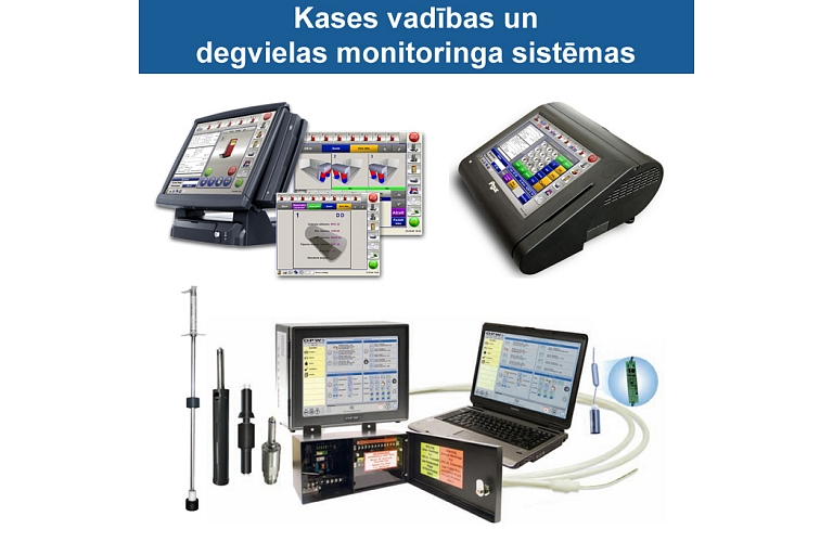 Cash management fuel monitoring systems