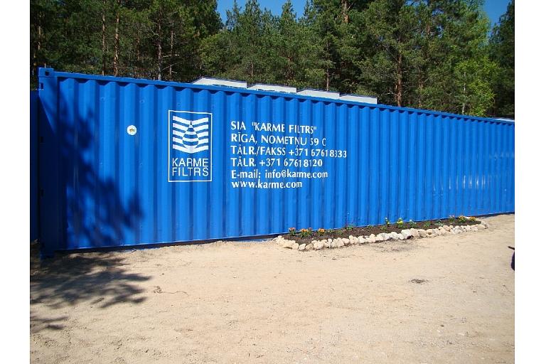 Ūdens tehnoloģiju centrs Rīgā
