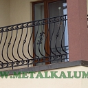 Metal wrought railings