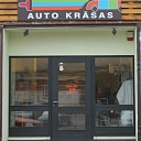 Car shop HS Color formula in Ventspils