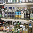 Alcoholic beverages sale in Milgravis