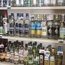 Alkoholisko dzērieni tirdzniecība Mīlgrāvī