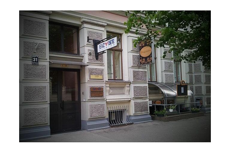 Dentist in Riga, dentist in the center