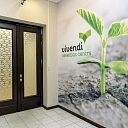 Health center Vivendi