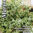 Marjoram. Herbs, flowers, vegetables