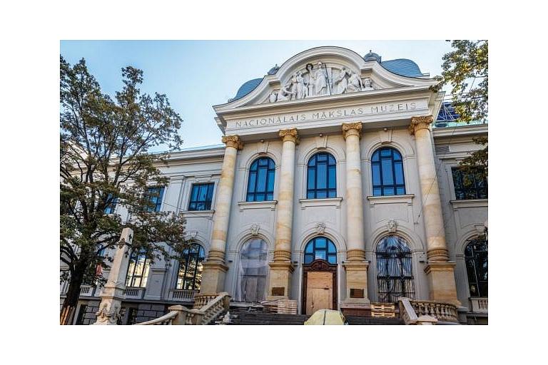 Latvijas Nacionālais mākslas muzejs, Rīga