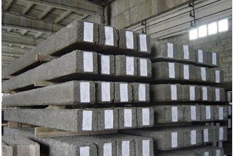 Dzelzsbetona bloki