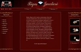 www.rigasjuvelieri.lv