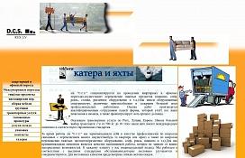 www.moverleader.lv