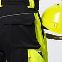 Darba aizsardzības preces