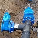 Ūdensapgāde un kanalizācija