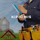 Inženiertehniskais serviss un remontdarbi, elektriķa, santehniķa pakalpojumi
