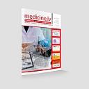 Profesionālā veselības gadagrāmata