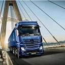 Pārvadājumi visā Eiropā ar garantētiem kravas savākšanas un piegādes laikiem. Vietējās un starptautiskās piegādes ar uzticamu kravas savākšanas un piegādes laiku.