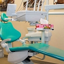Par stomatoloģijas centru