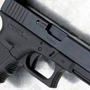 Ieroču kursi, ieroču nēsāšanas un glabāšanas atļaujas