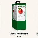 Производимые нами соки