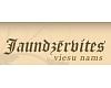 """""""Jaundzērvītes"""", ZS, Viesu nams Vidzeme"""