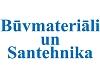 """""""Kamil Pluss"""", SIA, Būvmateriālu-santehnikas veikals Varakļānos"""