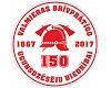 Valmieras rajona Brīvprātīgo ugunsdzēsēju biedrība