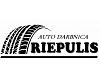 """""""Auto darbnīca Riepulis"""", SIA, Autoserviss - Kondicioniera uzpilde"""