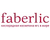 """""""Favor"""", SIA, Faberlic Daugavpils"""
