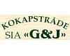 """G & J"", SIA, Logu un durvju ražotne, galdniecība"