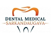 """Dental Medical Sarkandaugava"""