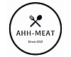 """""""Ahh-meat"""", SIA"""